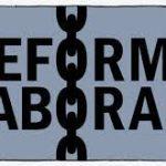 El nudo del problema y el enfoque del gobierno